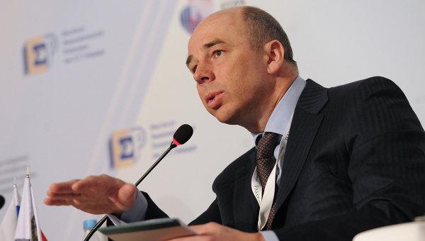 Минфин считает, что закон о криптовалютах в России нуждается в доработке