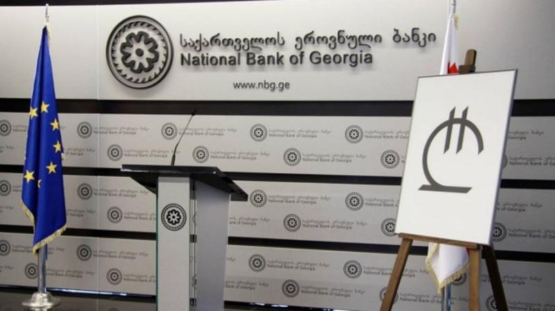 Нацбанк Грузии предупреждает орисках использования криптовалют
