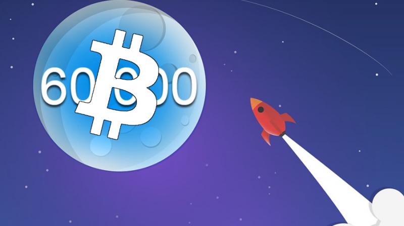 Еще один прогноз: к концу 2018 года биткоин будет стоить $60 000