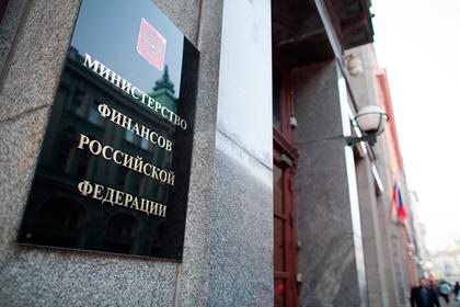 Минфин и Центробанк РФ скептичны в отношении криптовалют