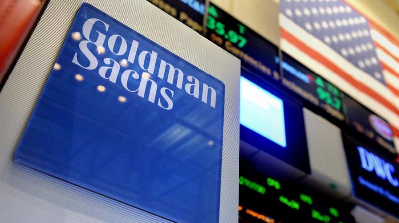 Goldman Sachs предоставит клиентам доступ к фьючерсам на биткоин