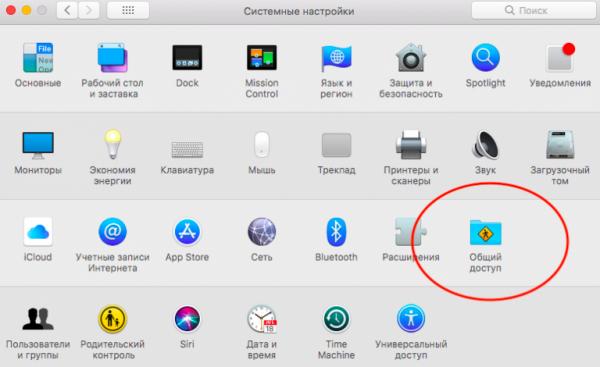 Как превратить Mac в локальный iCloud-сервер