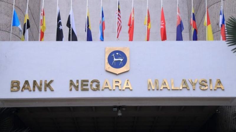 ЦБ Малайзии представил законопроект для криптобирж