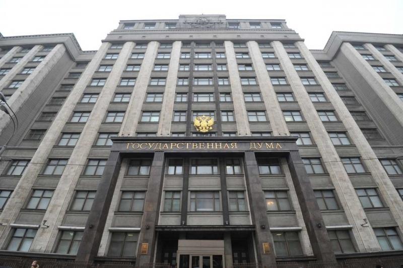 Законопроект о цифровых валютах в России представят уже в этом году