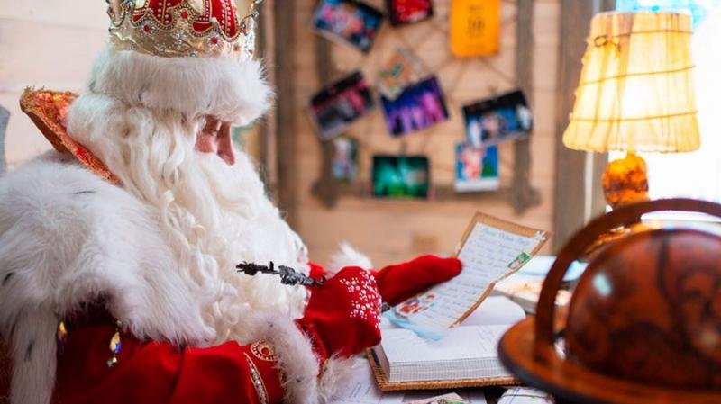 Дед Мороз из Великого Устюга выпустит криптовалюту «дедульки»