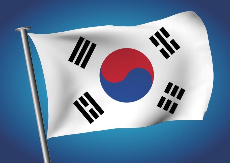 Южнокорейские финансовые регуляторы запретили торговлю фьючерсами на биткоин