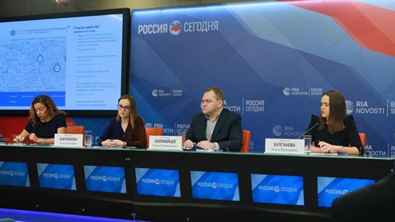 Наблюдатели будут использовать блокчейн на президентских выборах 2018 года
