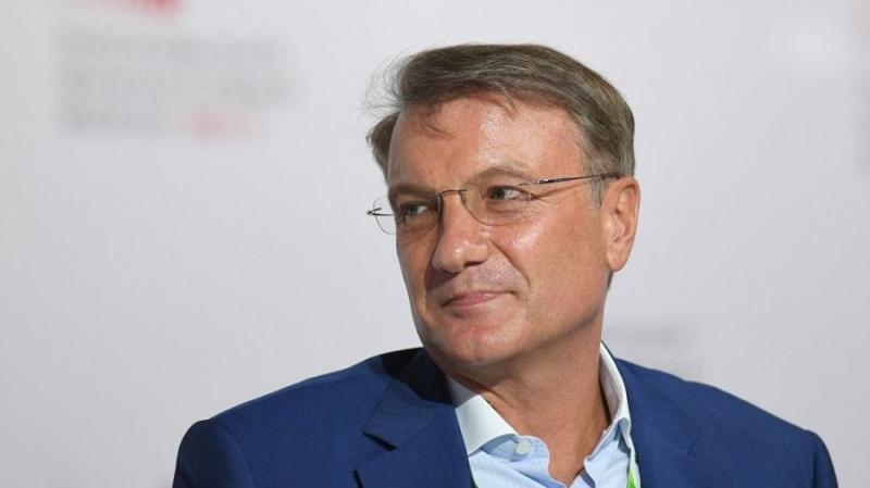 Греф призвал не игнорировать криптовалюты