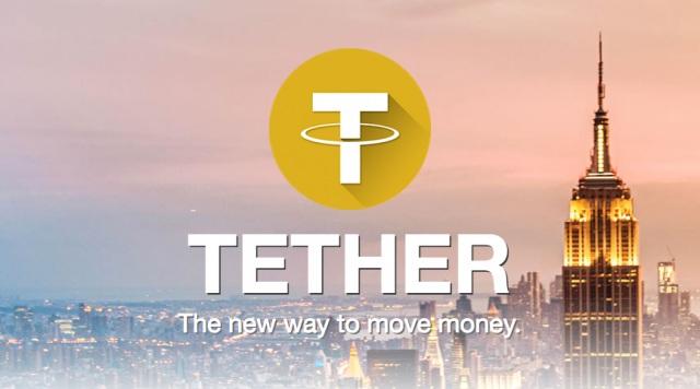 Tether после взлома запустит новую платформу