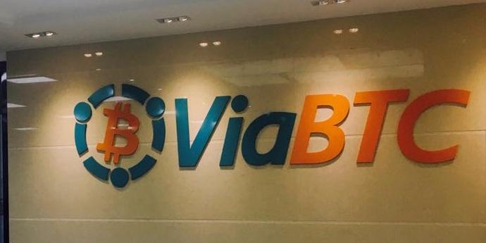 Новая биржа от ViaBTC будет использовать Bitcoin Cash в качестве основной криптовалюты