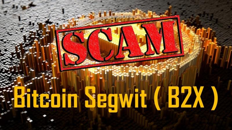 Буря в стакане воды: как мошенники спекулируют на имени «усопшего» SegWit2x
