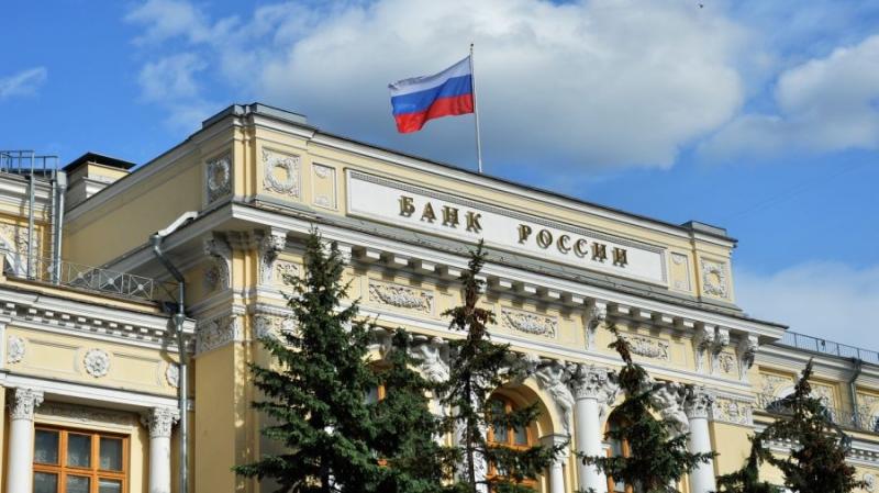 Ольга Скоробогатова: ЦБ РФ не признает криптовалюты расчетным или платежным средством