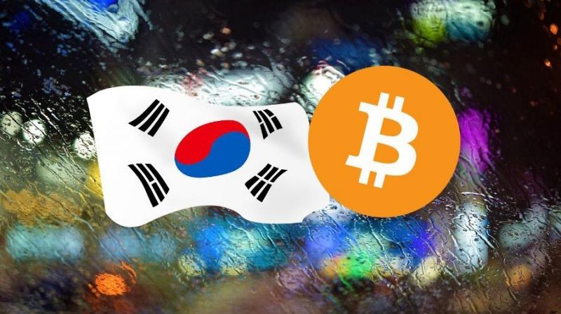 Слухи о запрете биткоина в Южной Корее вызвали падение курса