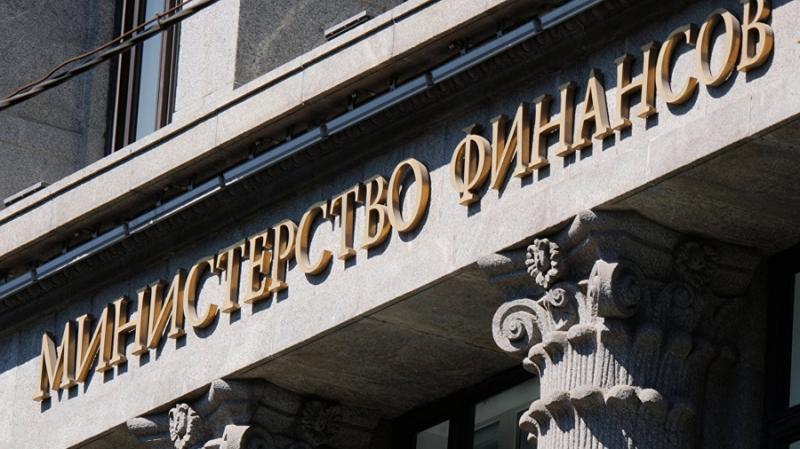 Минфин поддерживает легализацию торговли криптовалютами на официальных биржах