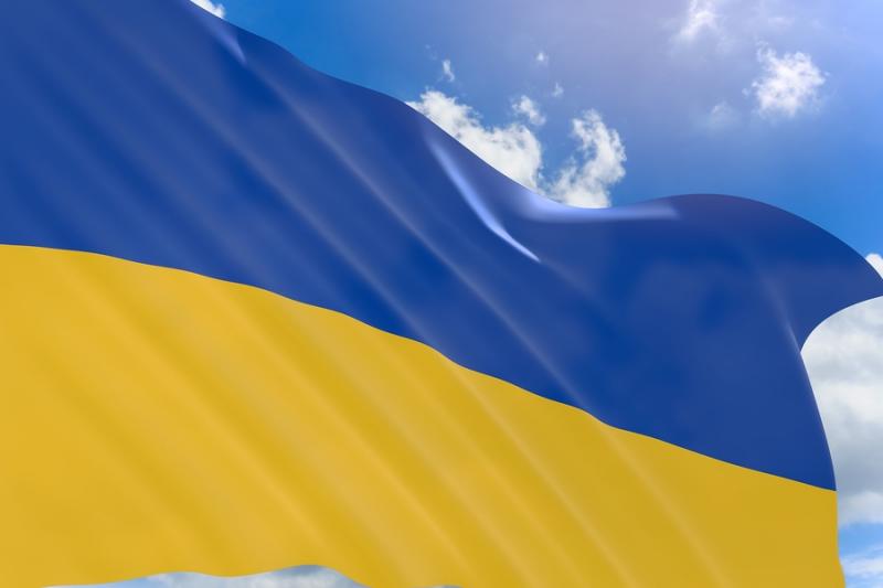 Украина рассматривает выпуск «криптогривны» и готовится регулировать рынок цифровых валют