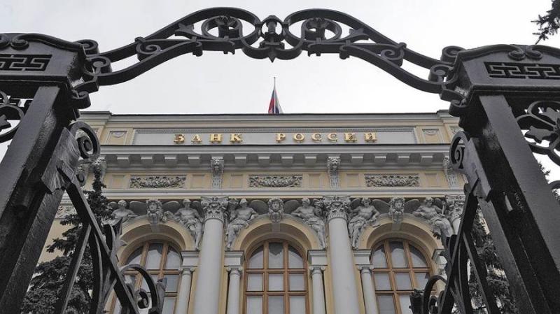ЦБ РФ не готов к легализации торговли криптовалютами