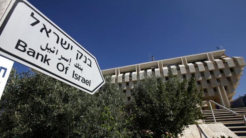 Центральный Банк Израиля считает биткоин активом, а не валютой