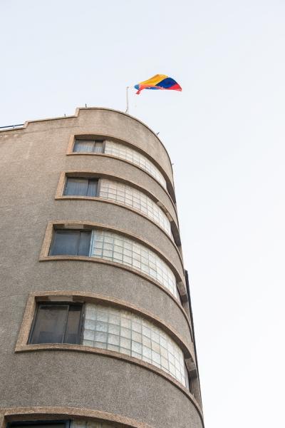 Конгресс Венесуэлы считает национальную криптовалюту El Petro незаконной