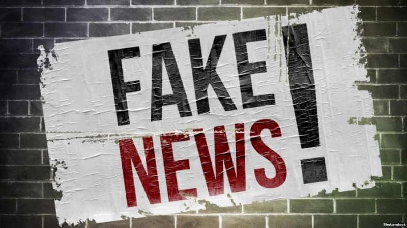Правительство Венесуэлы отрицает информацию в Whhite paper по El Petro