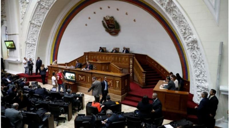Парламент Венесуэлы объявил криптовалюту El Petro незаконной