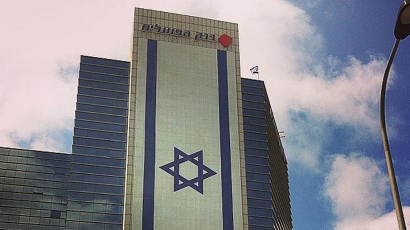 Правительство Израиля обсуждает выпуск криптошекеля