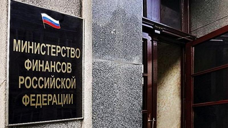 Минфин РФ не разрабатывает связанные с криптовалютами госпрограммы