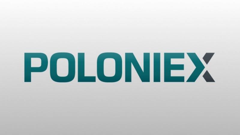 Биржа Poloniex планирует прекратить обслуживание неверифицированых пользователей