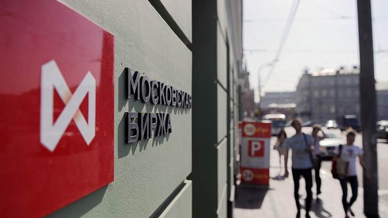 НРД планирует выпустить облигации на 10-15 миллиардов рублей на платформе Hyperledger Fabric