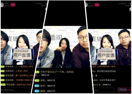 Вице-президент Xiaomi анонсировал новую версию MIUI