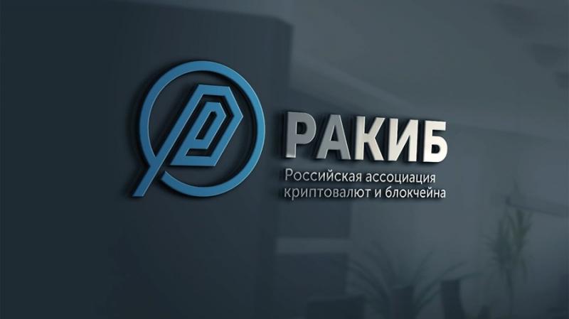 Сколько теряет российская экономика из-за отсутствия регулирования ICO