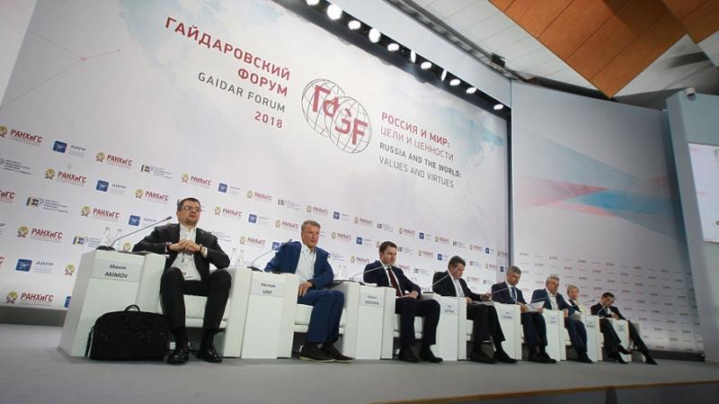Что говорили о криптовалютах на Гайдаровском форуме