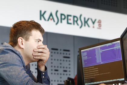 «Лаборатория Касперского» потребовала снять запрет на свое ПО в госорганах США