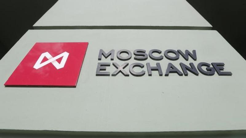 Глава Московской биржи назвал криптовалюту «электронным золотом»