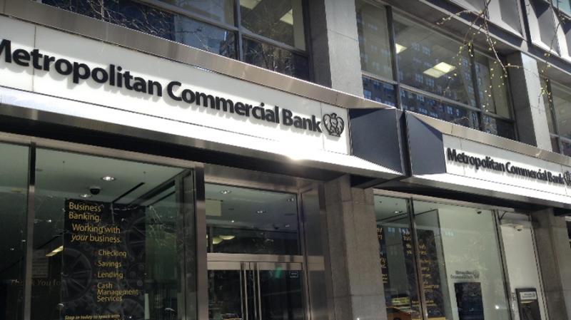 Metropolitan Bank прекратил связанные с криптовалютами международные переводы