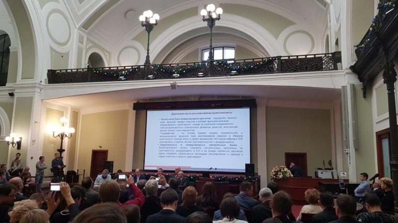 В ТПП РФ обсуждается законопроект РАКИБ о регулировании  ICO