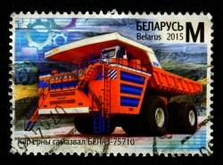 Самосвал «БелАЗ» теперь можно купить всего за 143 биткоина