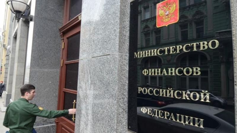У Минфина и ЦБ возникли разногласия по обмену криптовалют на рубли и иностранную валюту