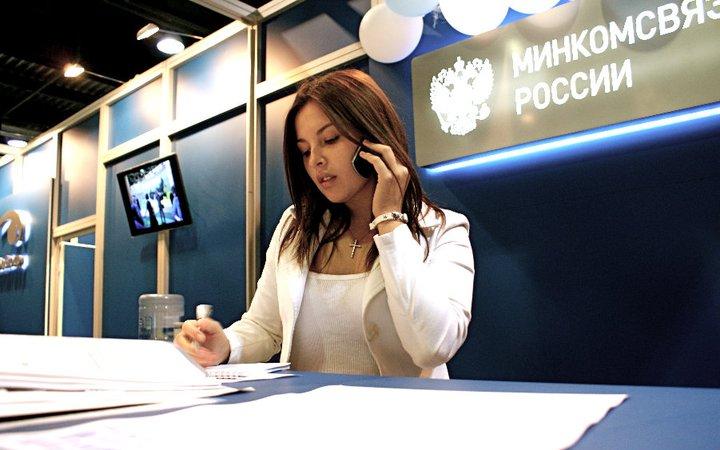 Минкомсвязи РФ добивается аккредитации организаторов ICO и внедрения «отечественного» блокчейна