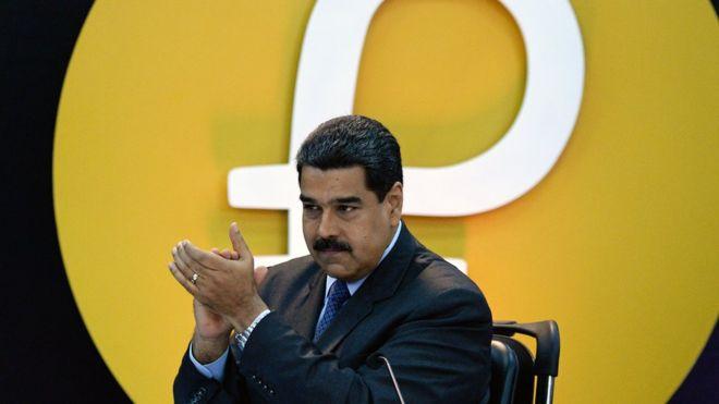 El Petro: Вся правда о «криптовалюте» диктатора