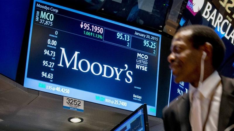 Moody's: волатильность биткоина не вредит рейтингу CME и CBOE