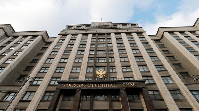 Принятие закона о криптовалютах в Госдуме намечено на май