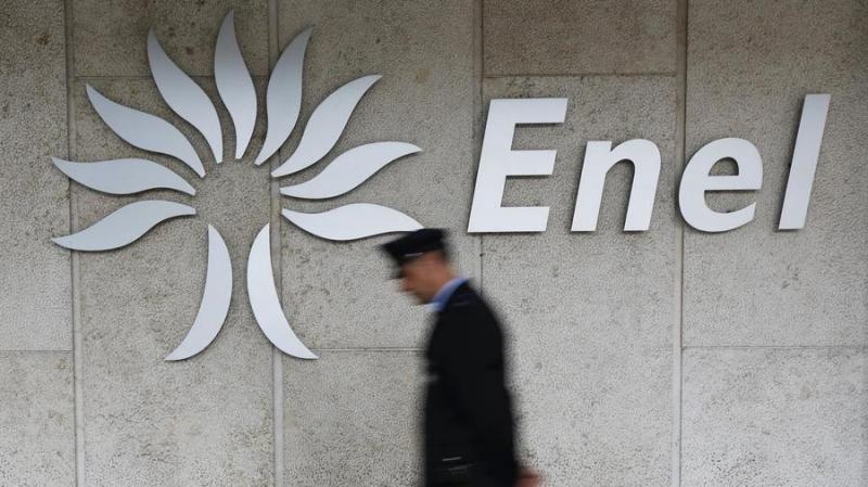Европейская энергокомпания Enel не заинтересована в продаже электроэнергии майнерам