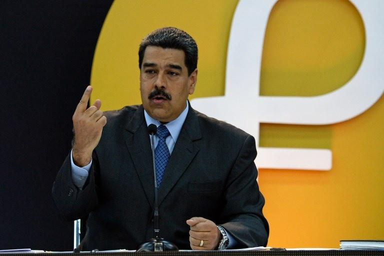 Венесуэла объявила о сборе $735 млн. в первый день продажи криптовалюты Petro