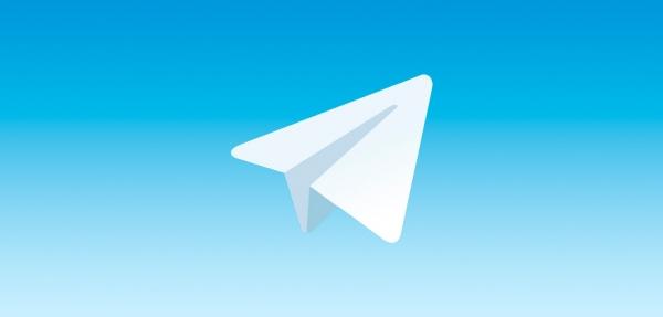 Apple объяснила, почему удалила Telegram из App Store