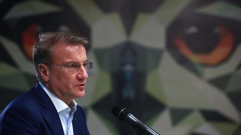 Герман Греф: сотрудники Сбербанка не раз попадались на майнинге