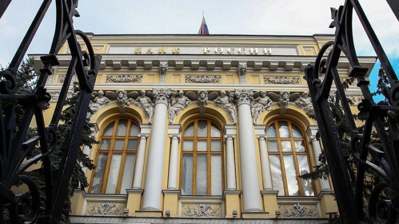 ЦБ РФ разрабатывает блокчейн-систему финансовых сообщений для регуляторов