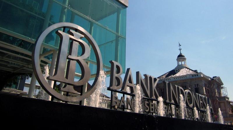 Индонезия готовится к выпуску цифровой рупии