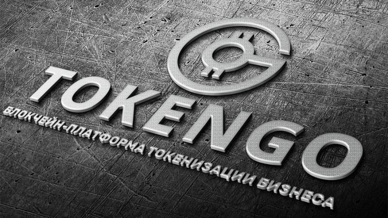 Платформа токенизации бизнеса TokenGo собрала $1 миллион на Pre-ICO