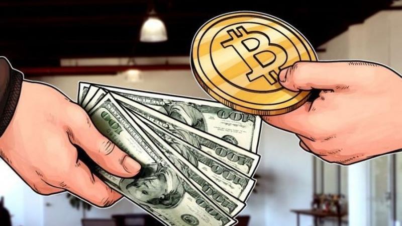 Московский обменник Bitcoin Changer принадлежит лишеному лицензии банку «Интеркоммерц»