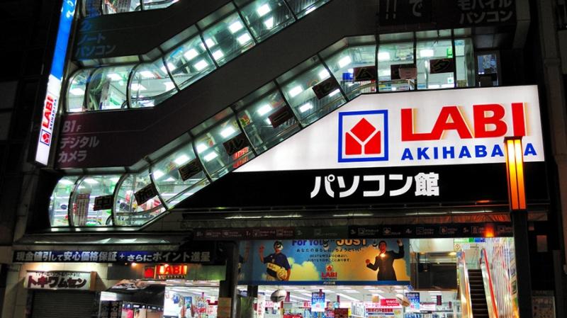 Японская розничная сеть Yamada Denki тестирует платежи в биткоинах